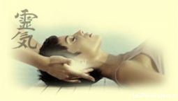relaxation  services evenements sante forme beaute bas-rhin