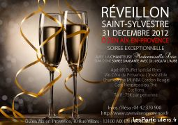 réveillon st sylvestre 2016 services evenements organisation evenements isère