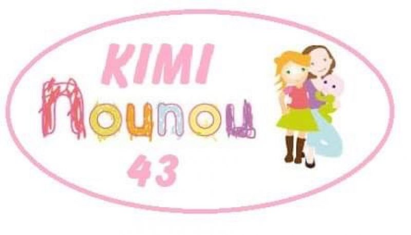 Kiminounou