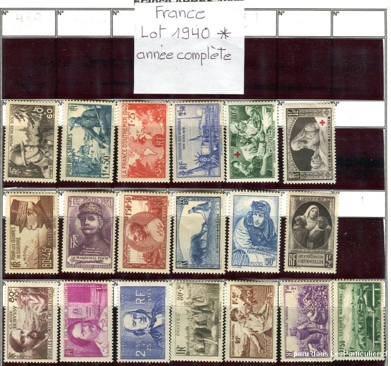 clos78 timbres  france 1940*-1941*-1942*-1943 * sport loisirs et culture collection yvelines