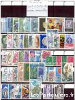 clos78 – timbres  france 1976*-1977*-1978*-1979* sport loisirs et culture collection yvelines