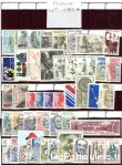 clos78 – timbres  france 1983*-1984*-1985*-1986* sport loisirs et culture collection yvelines