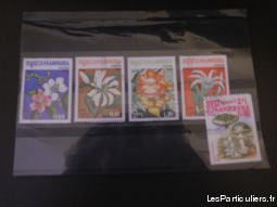 lot de timbres n°3 sport loisirs et culture collection seine-maritime