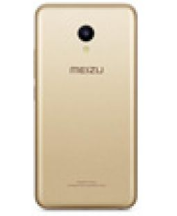 smartphone meizu m5 note high tech image son telephonie yonne