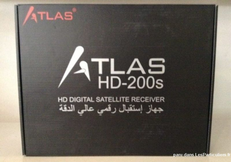 Atlas hd 200 s